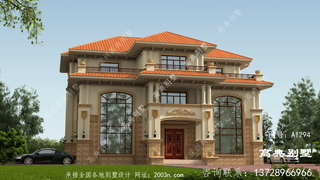 高端大气别墅设计图三层房型